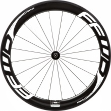 náhled FAST FORWARD CARBON F6R set FFWD WHITE